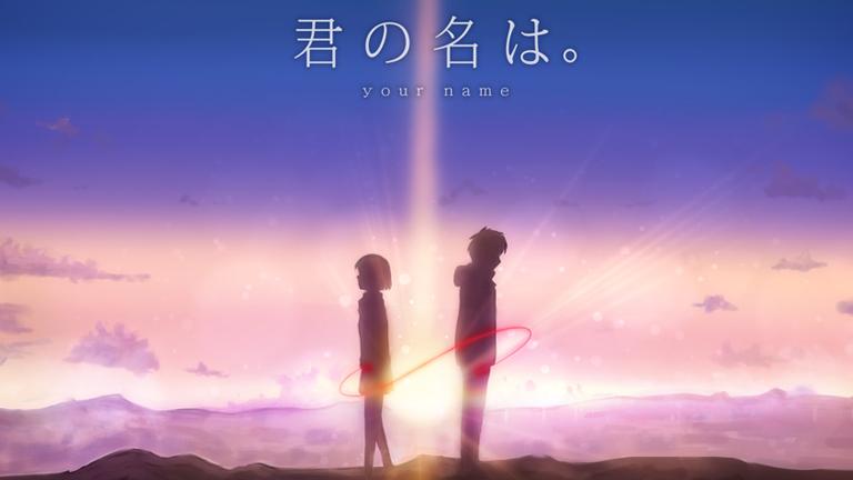 Big Screen: Makoto Shinkai's Your Name | FBi Radio
